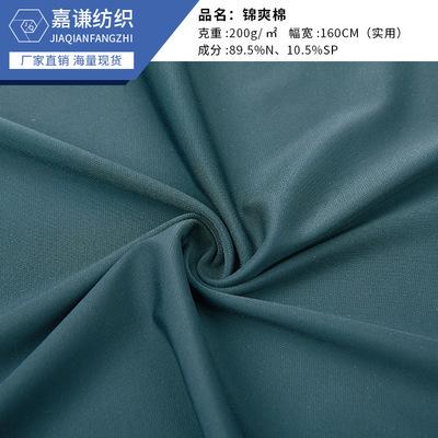 5880 Cả Cẩm tách mặt vải (Cẩm. Vận động các nhà sản xuất vải bông) Casual yếu đến từ bán buôn