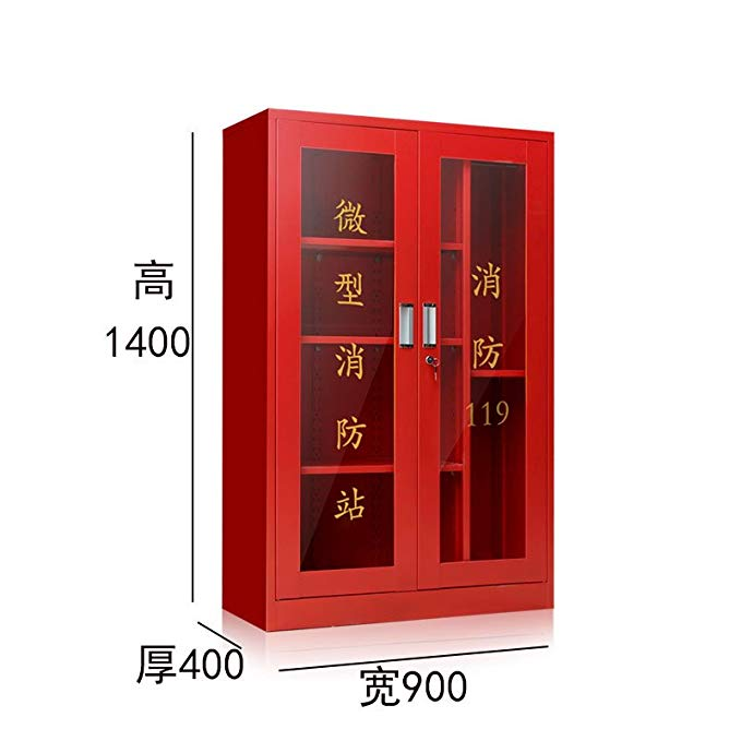 Mini lửa trạm lửa nội cháy thiết bị hoàn chỉnh công cụ tủ hoàn thành khẩn cấp tủ nơi tủ lửa hộp 1.4