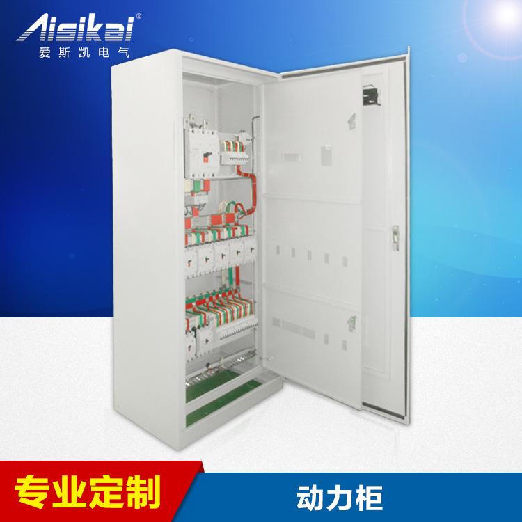 Quảng đông nhà máy đôi chuyển đổi năng lượng tủ, máy phát điện tủ điện, hoàn chỉnh phân phối điện tủ