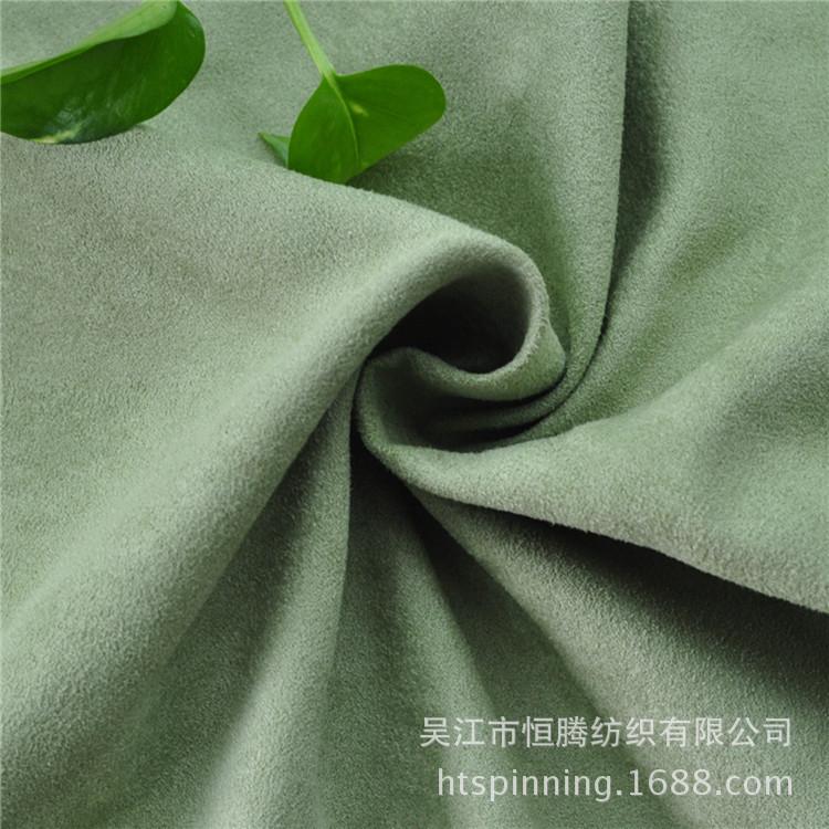 Cung cấp nhỏ dệt nổi lưới Xuân A - spun chỗ bán buôn quần áo vải sợi nhân tạo vải mộc Hàn