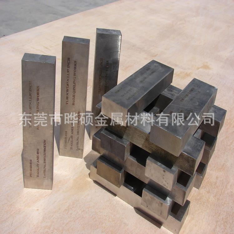 Hợp kim titan TR270C cung Nhật Bản nhập khẩu thuần Titan tấm kim loại màu kim loại tấm hợp kim titan