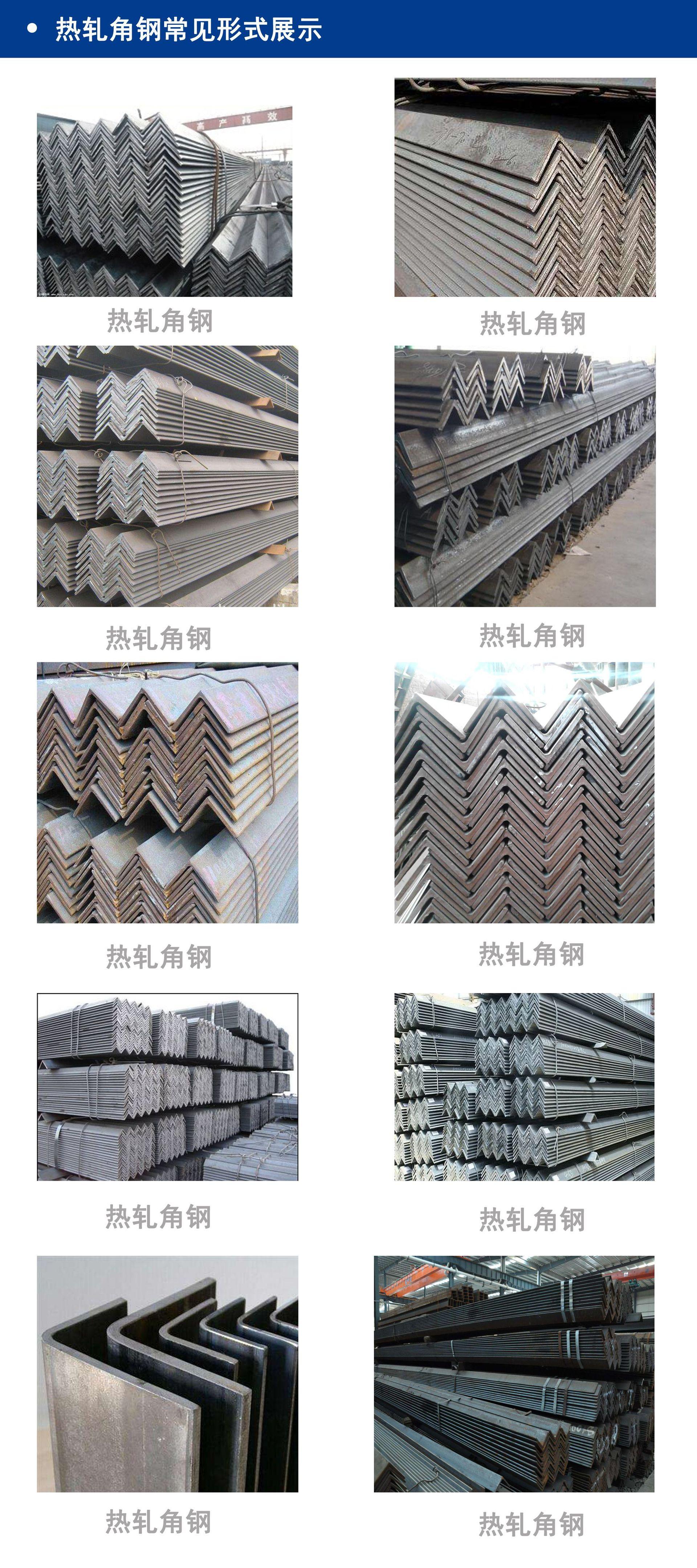 Các nhà sản xuất thép góc bên thứ q235b cạnh không đều nóng có thể chế biến hàng cắt thép góc mạ kẽm