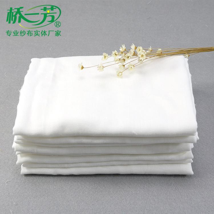 Cầu, một sợi tre, ba lớp vải gạc trắng bán buôn, tre và bông pha trộn vải, nguồn cung cấp em bé, gạc