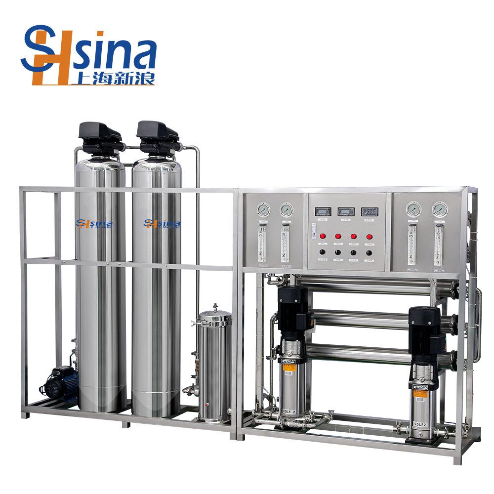 LRO nhà sản xuất chuyên về máy nước tinh khiết nước tinh khiết thiết bị thứ cấp thẩm thấu ngược thiế