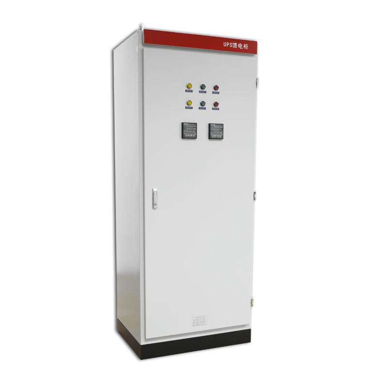 UPS điện tủ phân phối UPS đầu ra tủ phân phối điện phòng máy tính phân phối điện bảng phân phối điện