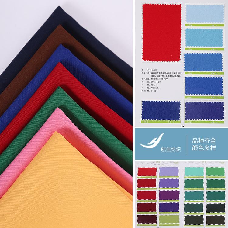 Nhà máy bán buôn Multicolor đồng phục học sinh tất cả các polyester thẻ Dan hoàng đế phù hợp với tạp