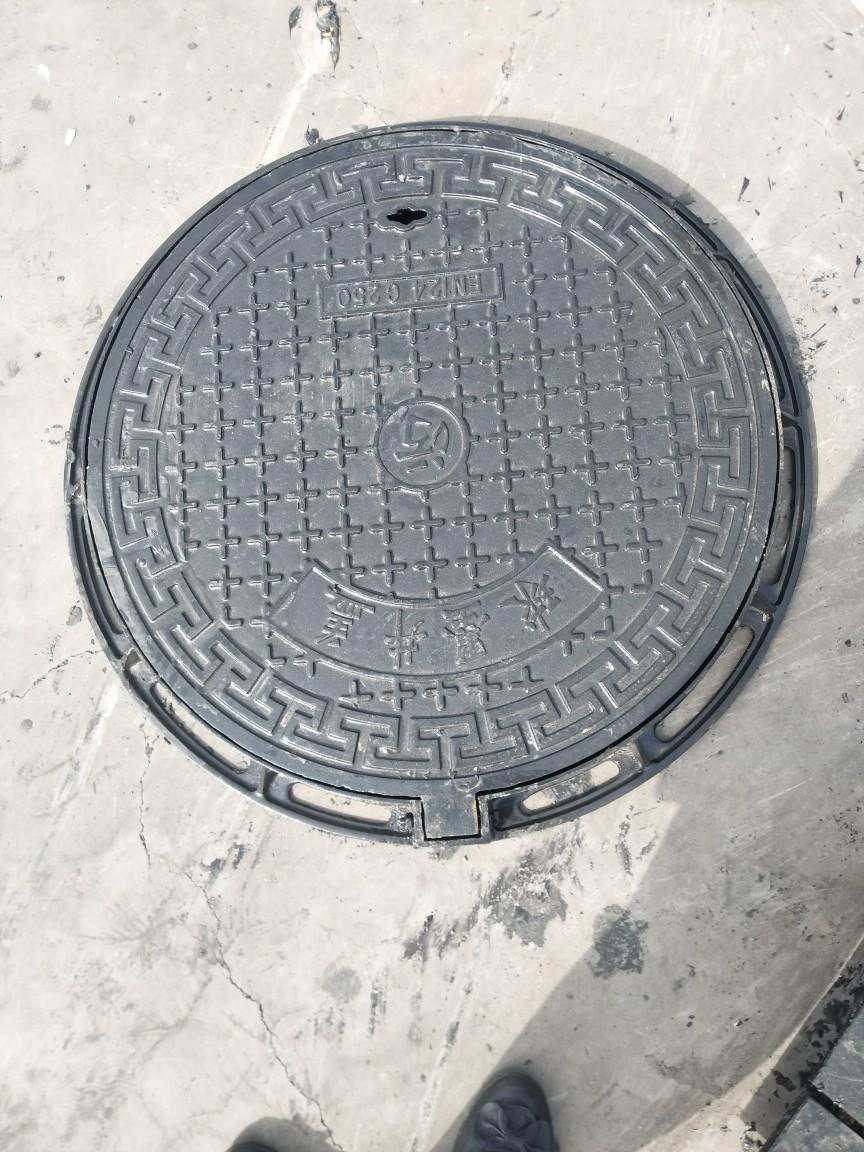 Đường kính sắt dễ uốn sắt tiêu chuẩn quốc gia 700