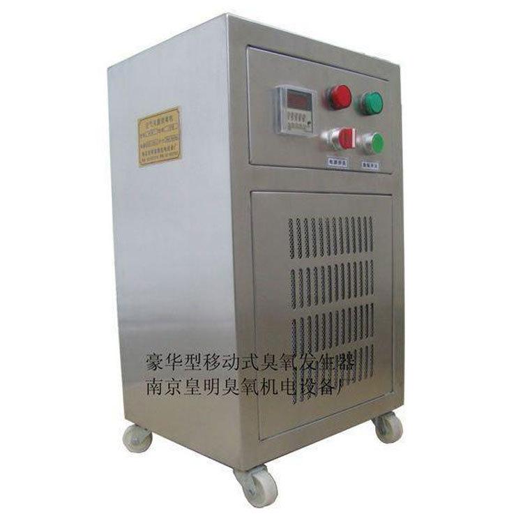 Y tế máy phát điện ozone đặc biệt Di Động 100 gam ozone khử trùng thiết bị Tùy Chỉnh nhà máy bán hàn