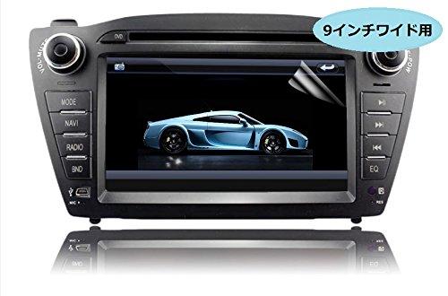 Màn hình LCD DVD đi kèm với ô tô Màn hình LCD xe hơi Màn hình rộng 9 inch Chống vân tay Chống phản c