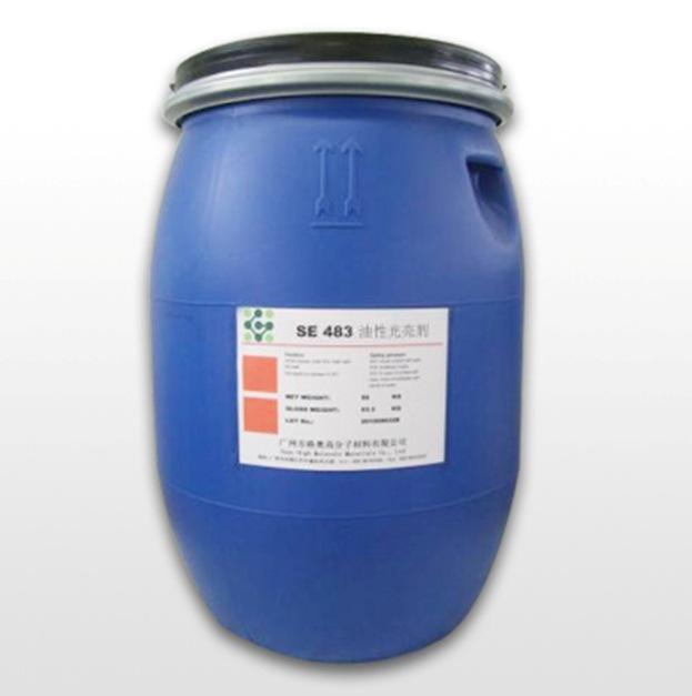 [Nhà máy giá bán buôn] tốt hóa chất da, chế biến trên, chính hãng dầu véc ni, chứng khoán