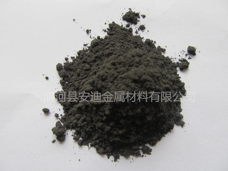 Cacbua vonfram từ thể tan được hợp kim Ni60WC40 lửa phun bột hòa tan nước hàn laser.