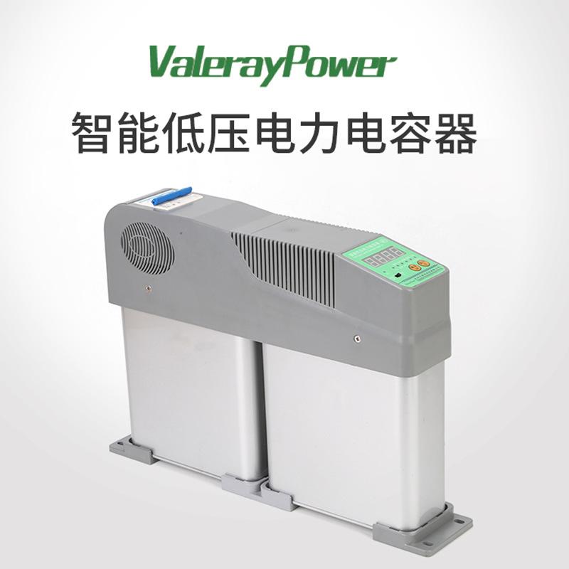 Tụ điện thông minh điện áp thấp công suất phản kháng thiết bị bồi thường 40kvar công suất VLR-ICS lo
