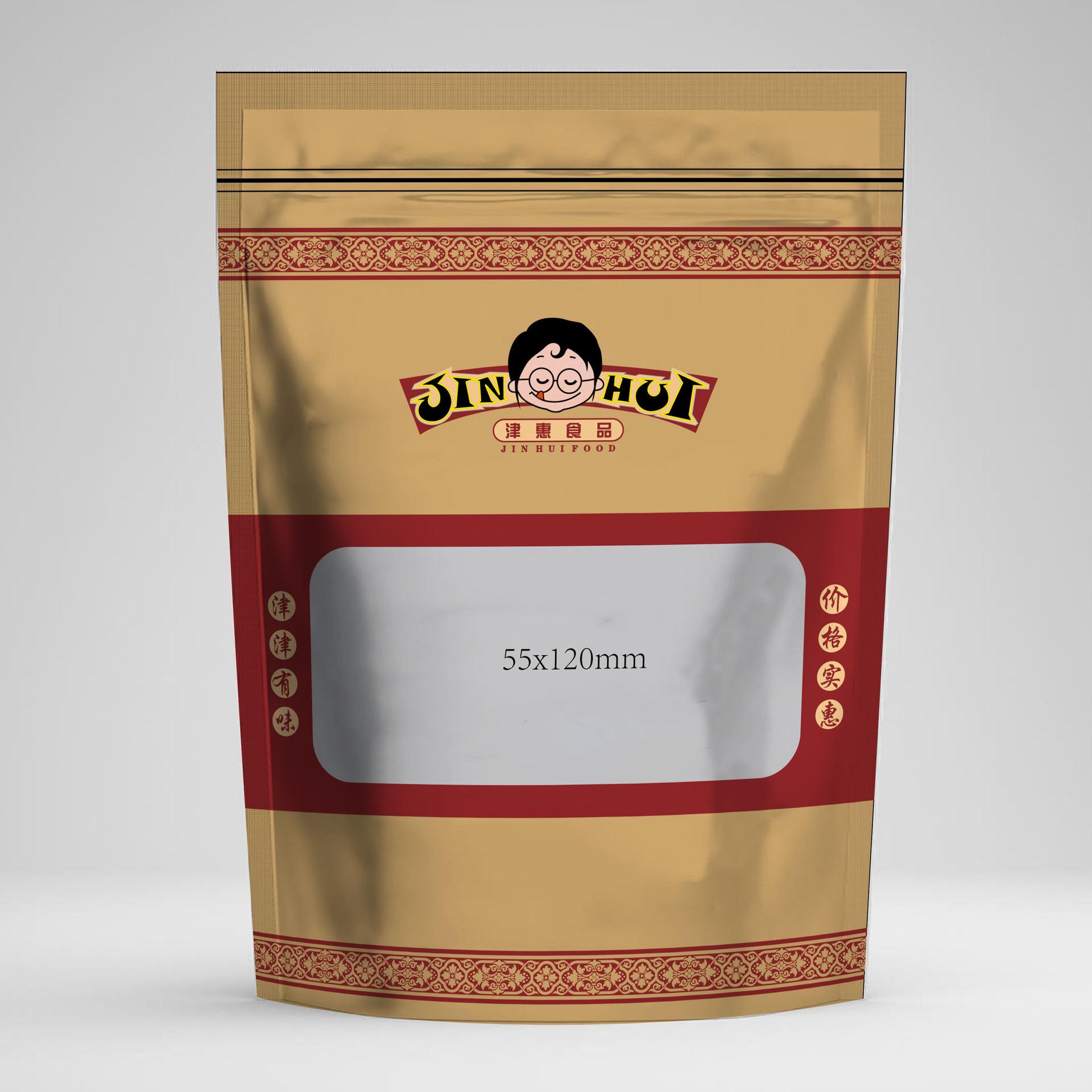 Bán buôn cửa sổ giấy kraft ziplock túi tùy chỉnh bao bì thực phẩm túi giấy tùy chỉnh nut con dấu trà