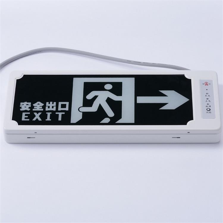 Gui'an thương hiệu Pingan lửa khẩn cấp ánh sáng an toàn exit chỉ số sơ tán