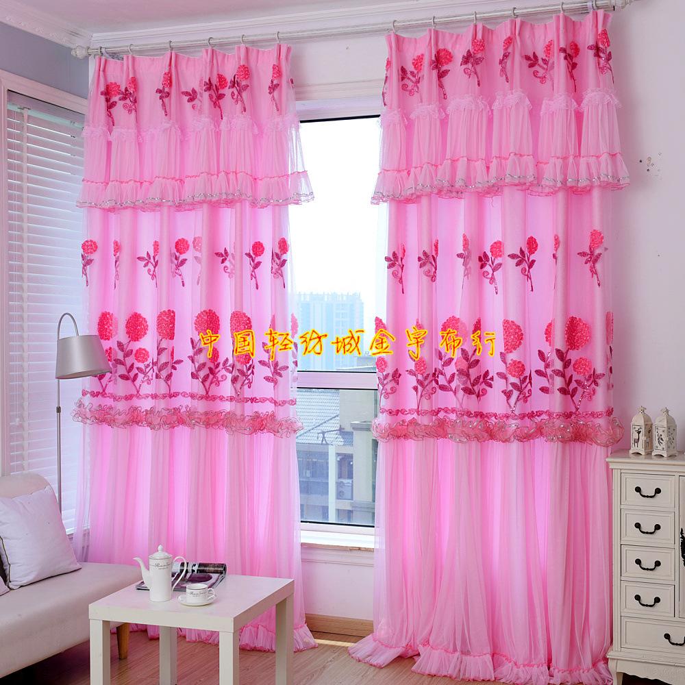 Nhà sản xuất giá cao thành 10 màn ăn mừng Phòng khách phòng ngủ phòng thêu thùa sợi vải bán buôn rèm