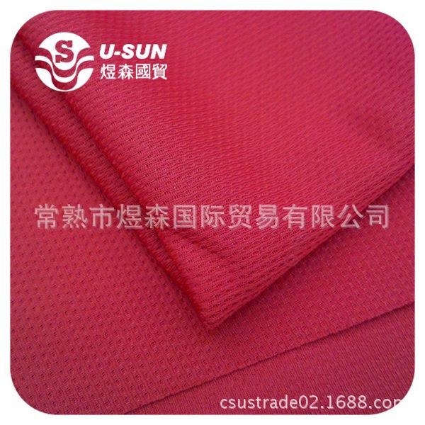 Chức năng vận động tốc độ sản xuất chuyên nghiệp tính hút ẩm làm coolmax cả gột chim mắt quần áo vải