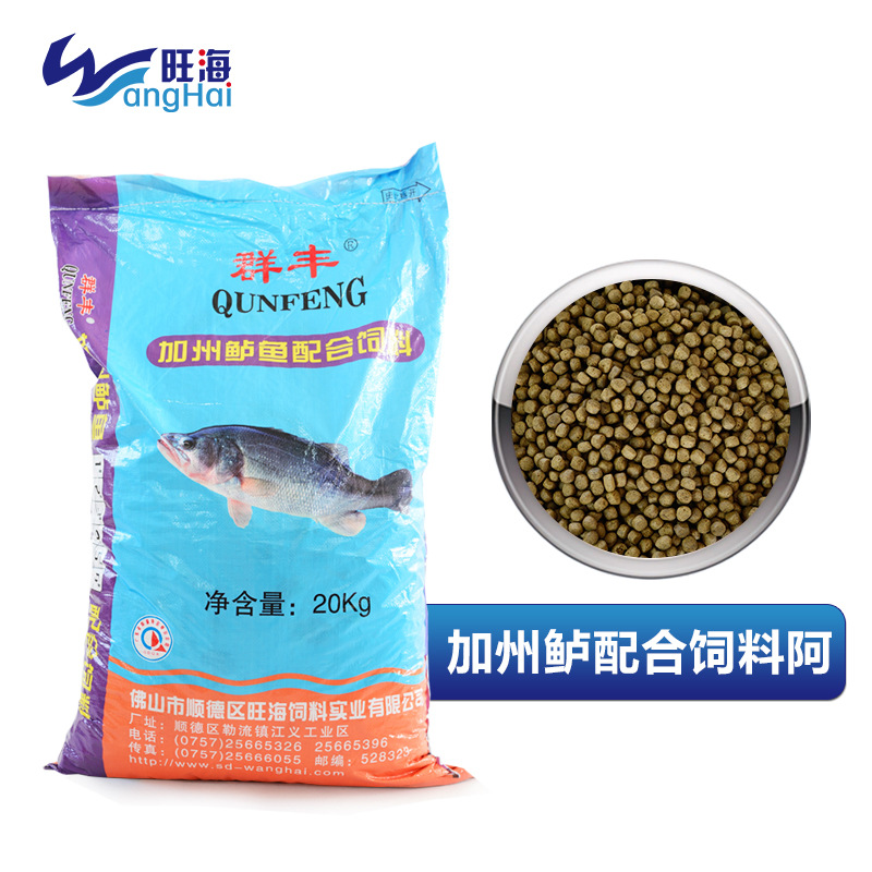 [Mực hợp chất thức ăn] Wanghai thức ăn nhóm Phong California cá da trơn loạt thức ăn cho cá thủy sản