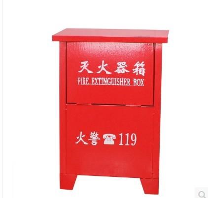 4kg4kg bình chữa cháy hộp bình chữa cháy hộp kim loại cháy hộp