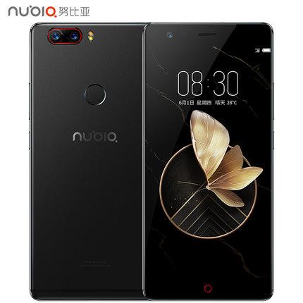 Điện thoại Nubia Z17