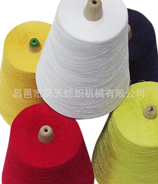 vải mộc dài hạn chế biến cung cấp để đánh giá chất lượng