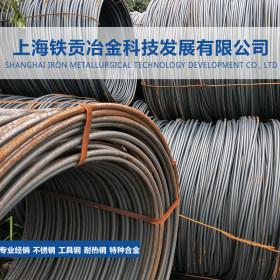 Dây thép carbon cao SWRH77A-SWRH77B Baosteel