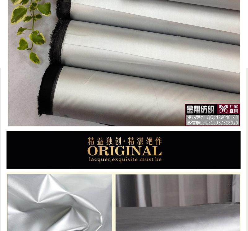 Nhà sản xuất bôi bạc che phủ vải không thấm nước vải mành rèm cửa sổ khách sạn bán buôn vải kỹ thuật