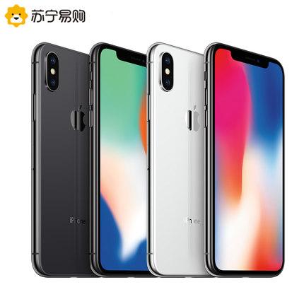 Điện thoại Iphone X chính hãng, đa dạng các phiên bản