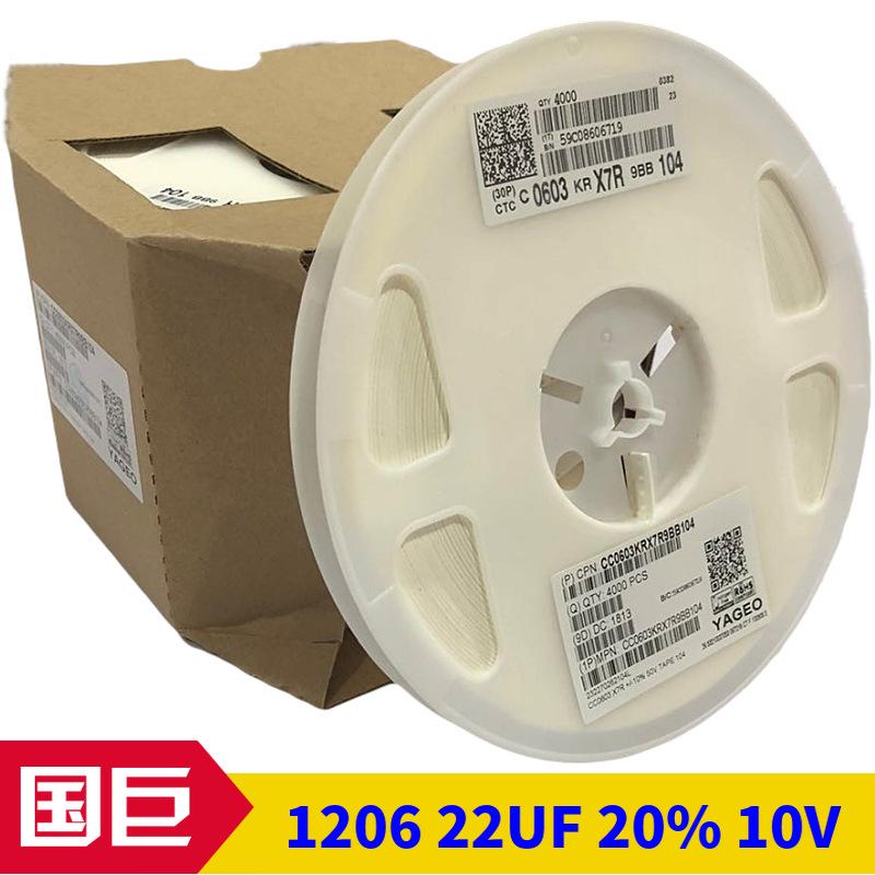 Nhiều lớp gốm tụ YAGEO Guoju 1206 22uF X5R 20% 10 V SMD tụ gốc xác thực
