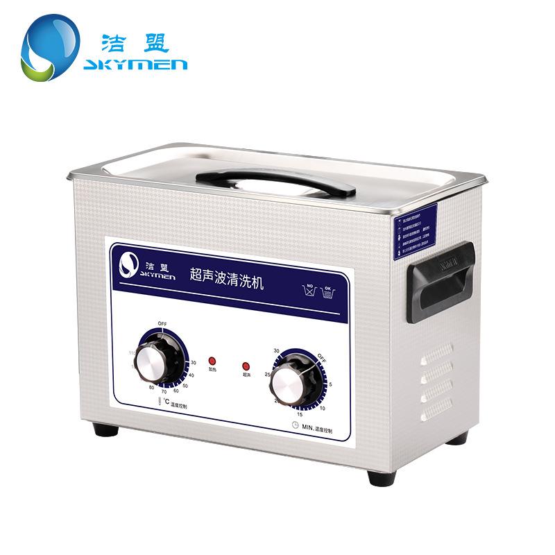 Jiemeng nhà máy trực tiếp nhỏ siêu âm làm sạch máy JP-030 thiết bị y tế thiết bị y tế cleaner