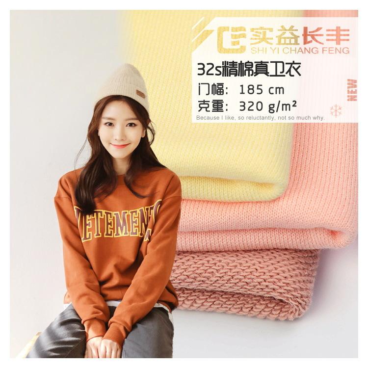Mùa thu và mùa đông dày áo len vải 2018 Hàn Quốc phiên bản của chàng trai và cô gái bông nhỏ terry v