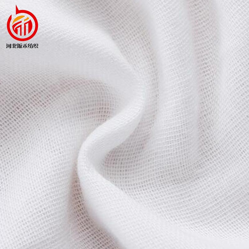 Bông chải thô gạc bán đôi hai lớp vải bông vải 108 * 84 mật độ 40 gạc nhà sản xuất để bán buôn