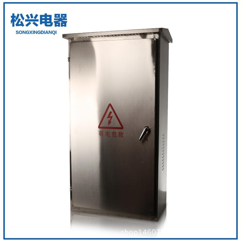 Nhà máy trực tiếp thép không gỉ dày ngoài trời tủ chống thấm nước tủ phân phối tủ an ninh tủ điện 70
