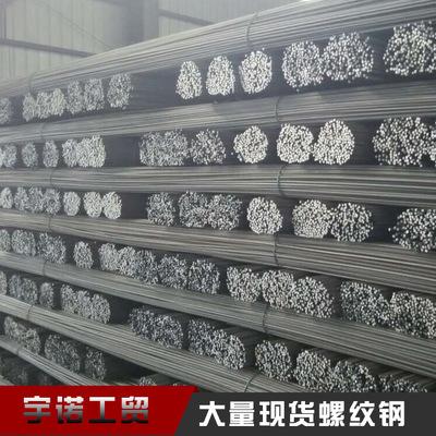 Thép gân Thanh cốt thép - HPB400E , chất lượng cao .
