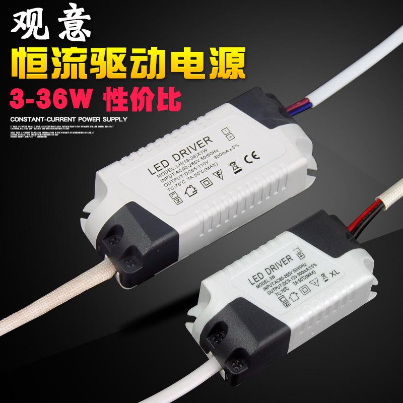 Điện áp rộng bên ngoài liên tục ổ đĩa hiện tại dẫn đèn ballast đèn trần spotlight ổ đĩa điện 3-36w