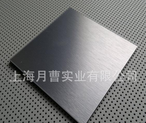 Nhà sản xuất hàng hiện có 256SMO siêu thép không gỉ tấm chịu nhiệt độ cao hay ăn mòn có thể cắt bán