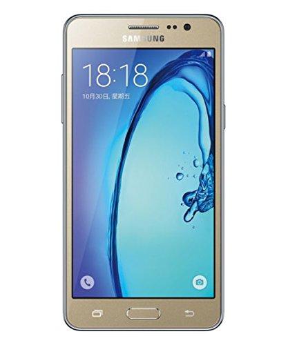 Điện thoại di động  Samsung Galaxy On5 (G5500) Vàng