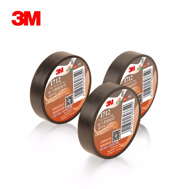 Băng cách điện 3M1712 Băng keo cách điện cao áp màu đen