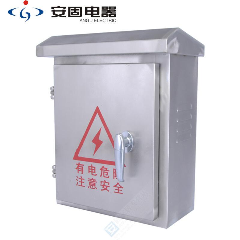Ngoài trời thép không gỉ hộp phân phối có thể được đôi-mở cửa tủ phân phối tủ điều khiển bộ hoàn chỉ