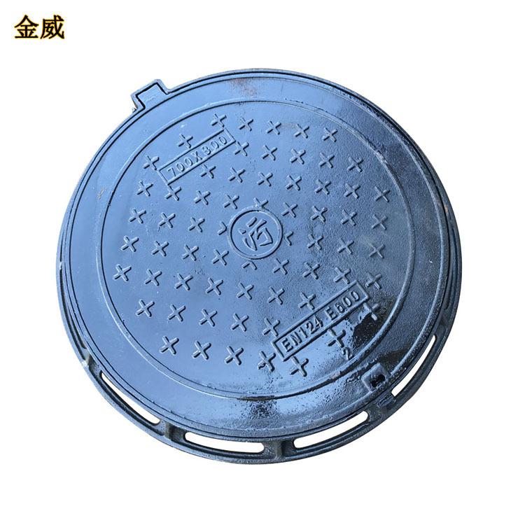 Heavy duty dễ uốn sắt manhole bìa Nước Mưa nước thải điện vòng cửa cống bìa 700 * 800 các nhà sản xu