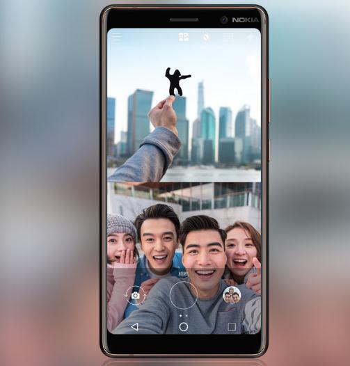 Nokia/ Nokia 7 Plus 4G toàn màn hình điện thoại thông minh.