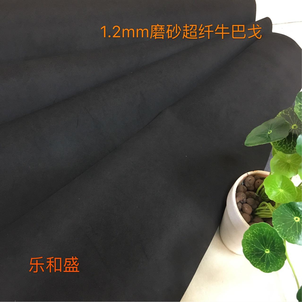 Nhà sản xuất lông siêu sợi bánh lái Bộ bò gót siêu sợi tổng hợp