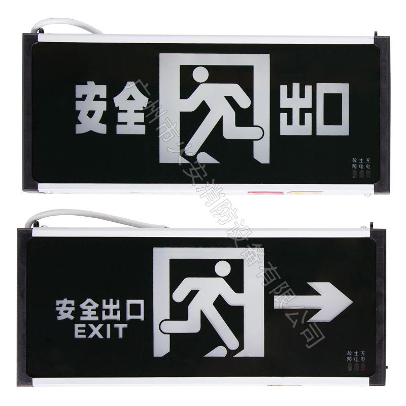 Tiêu chuẩn quốc gia mới An Xun an toàn exit chỉ số dấu hiệu tiết kiệm năng lượng điện di tản lửa đèn
