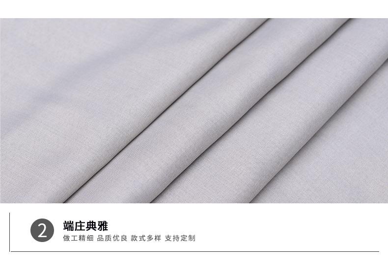 Cẩm Kuhn dệt sợi kim loại chống phóng xạ đan dệt vải chống phóng xạ, vải chống 15 phụ nữ có thai.