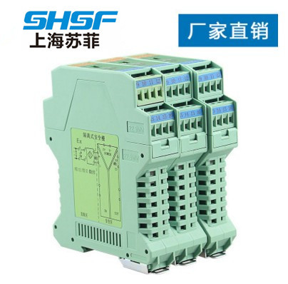 WS15242-211 Signal Isolator 4-20mA Phân Phối Điện Tín Hiệu Chuyển Đổi Một trong hai ra