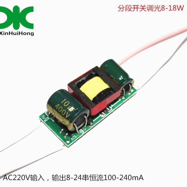 LED liên tục hiện tại phân khúc chuyển đổi mờ ổ đĩa AC85-265V 8-18 Wát bóng đèn trần đèn trần đèn cu