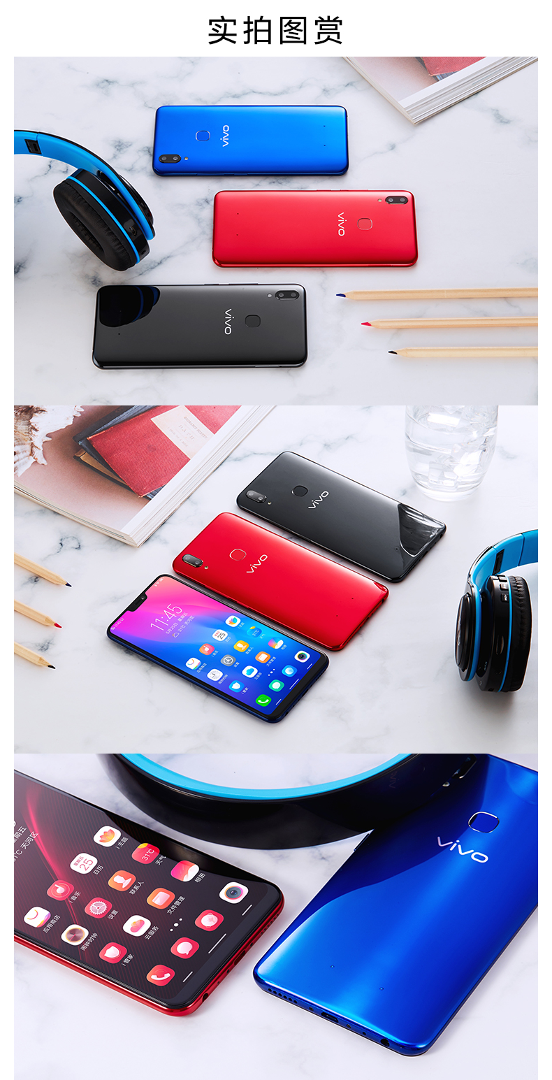 quầng sáng màu 6G trả góp không lãi suất Vivo Z1 điện thoại chính phẩm vivoz1 phiên bản giới hạn z1i