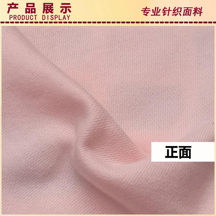 Ða - vít vải áo vải hạ, thu, Đông... Rồi kích thước vải vải đan len