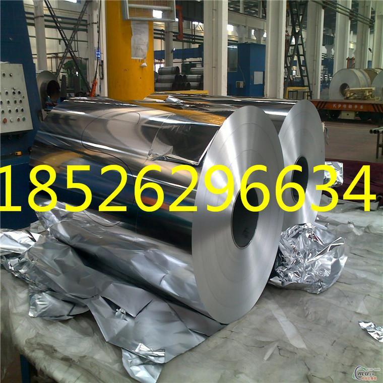 Hiện trường công nghiệp thực phẩm các lá nhôm lá nhôm hợp kim 8011 1100 1060 mềm thái lá nhôm lá nhô