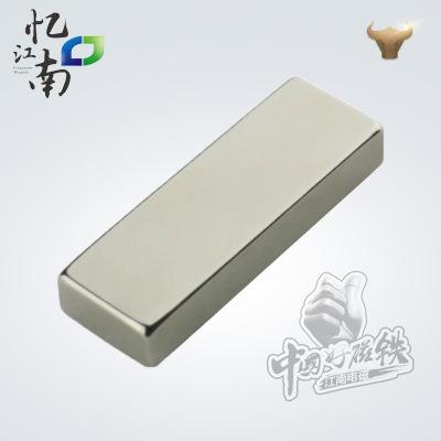 NF60*20*10 nhôm sắt đá nam châm điện từ trường mạnh mẽ từ boron mạnh nam châm nước đặc biệt mạnh mẽ