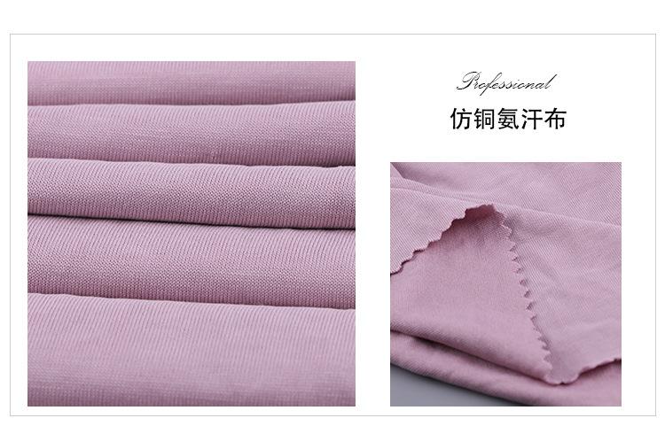 Tiệm bán đồ Imitation đồng amoniac vải mềm vải chéo hôn phu vải hiện trường bán buôn vải